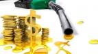 Специалисты дали 8 советов для экономии бензина